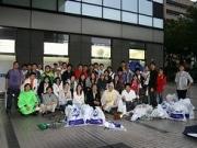 10月に行なった清掃活動「YOKOHAMA Refresh!G1」
