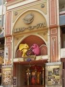 「横濱カレーミュージアム」が来年3月で閉館-企画内容転換へ
