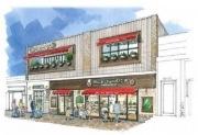 セガ、横浜に「ジャムおじさんのパン工場」をプロデュース