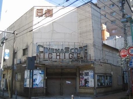4月に取り壊しが決定した横浜日劇(3月8日撮影)