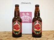 「ハバネロ」を使った激辛発泡酒を全国発売へ-横浜ビール