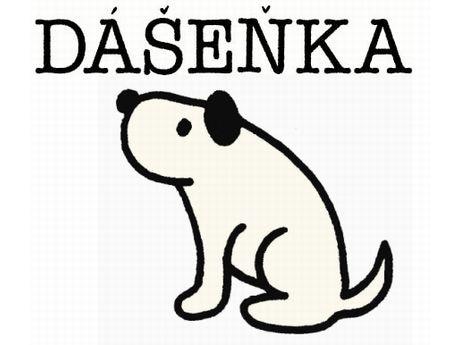 アニメキャラクターの「ダーシェンカ」