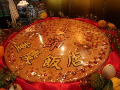 「重慶飯店」が作製した直径1メートルの「月餅」