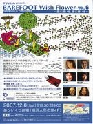 横浜人形の家でライブイベント-ブレッド&バターら出演