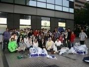ミクシィ横浜コミュ、有志がサンタに扮してMM21で清掃活動