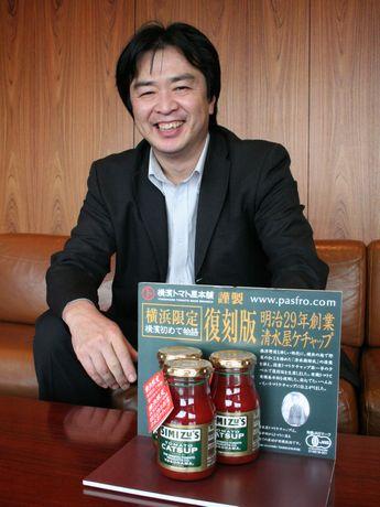 国内初のトマトケチャップを復刻した「インターフード」丸山和俊社長