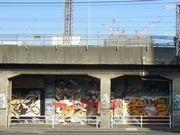 東横線「横浜~桜木町間」高架と旧桜木町駅の活用方針が決定