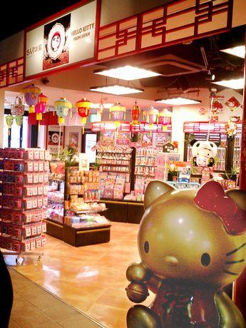 横浜大世界にオープンした「さんりお屋」