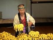 大道芸体験セミナー講師のひとり今井重美さん(バナナの叩き売り)