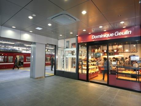 新規7店舗オープンで「エキナカ」を充実させた京急線横浜駅構内