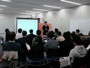 横浜ベンチャーポートを開催しているセミナーの様子