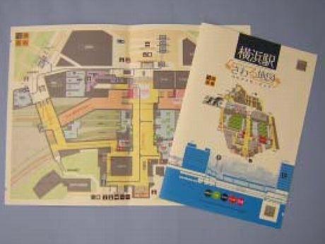 横浜駅 さわる地図 バリアフリーマップ