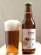 みかんを使用したスイーツビール「湘南ゴールド」