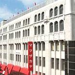 ゆず生誕の地「横浜松坂屋」が10月に閉店解体-144年の歴史に幕