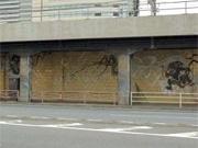 旧東横線桜木町駅の高架下壁画が順次消去へ-遊歩道整備のため