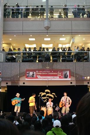 12月6日に行われたキマグレンのライブの様子