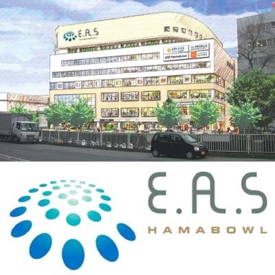 HAMABOWL EASのフォトモンタージュイメージパースとロゴ