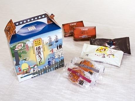 「横濱ギフト」商品写真