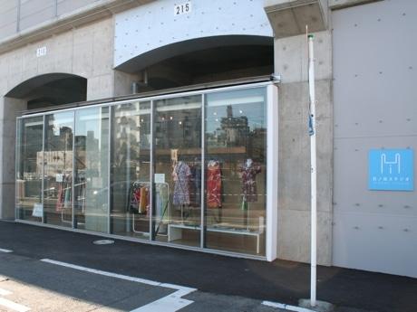 京浜急行高架下のスタジオに出店した「古着屋Sourire」