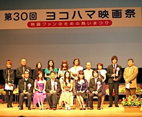 第30回ヨコハマ映画祭授賞式の様子