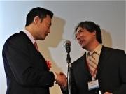横浜ビジネスコンテスト、グランプリはウェブ音声サービス