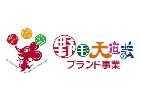 「野毛大道芸ブランド」事業のキャラクター・ロゴ