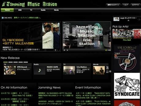 「Jamming Music Station」トップページ画像(ログイン後)
