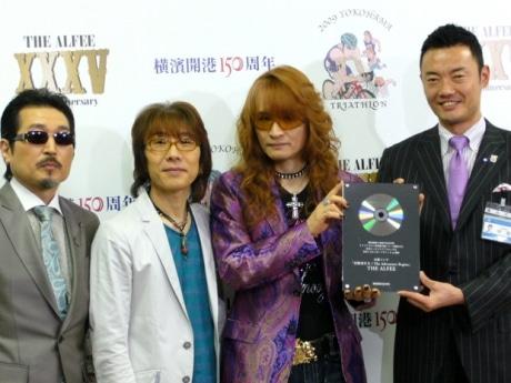 THE ALFEEのメンバーとトライアスロンの応援ソングを贈呈された中田宏市長