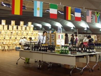 「ワインフェスティバル in 横浜」会場の様子