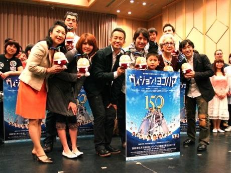 横浜開港150周年記念オリジナルショー「ヴィジョン!ヨコハマ」出演者が初顔合わせ
