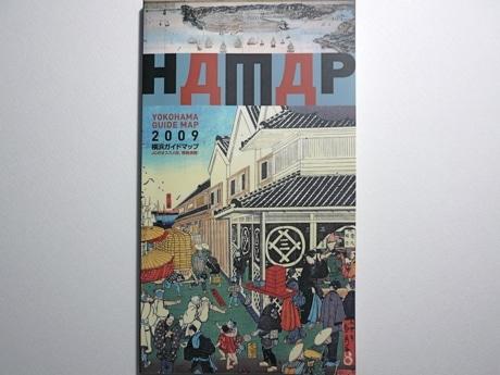 ハマップ2009年度版