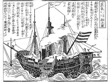嘉永6年のペリー来航を伝えるかわら版「蒸気ノレカツト舶之図」