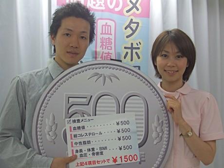 昨年度の塾生で「500円健診」を手掛けるケアプロ代表取締役の川添高志さん(左)