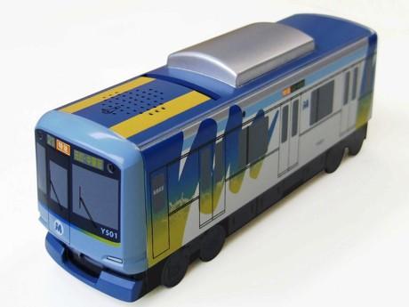 みなとみらい線Y500系電車型貯金箱