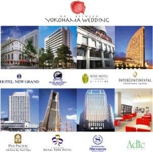 横浜の人気ホテル7社とプロデュース会社1社が連携する