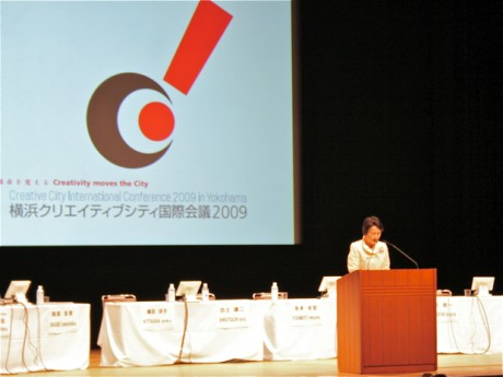「横浜宣言」を発表する林文子横浜市長