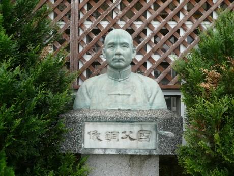 横浜中華学院にある孫文像
