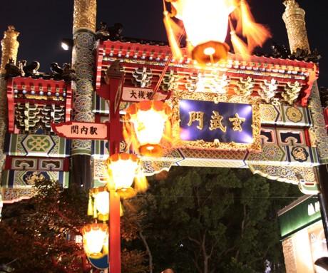 中華街の門の一つ「玄武門」