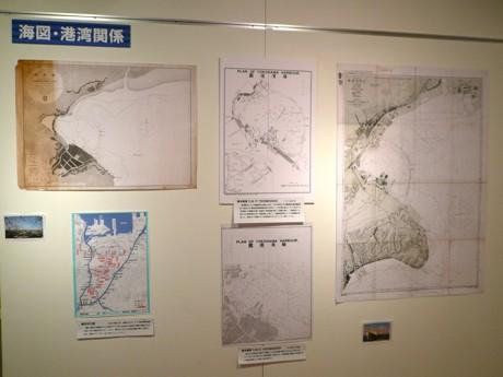 横濱地図博覧会2009で展示されている横浜港の海図