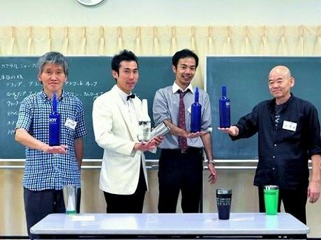 10月1日に行われた体験教室の様子(写真左から2番目、講師の北條智之さん)
