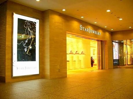 グランドオープンした「スタージュエリーランドマークプラザ店」