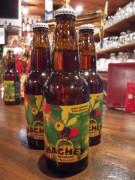 横浜産のハチミツ入り地ビール「HACHEY」が誕生
