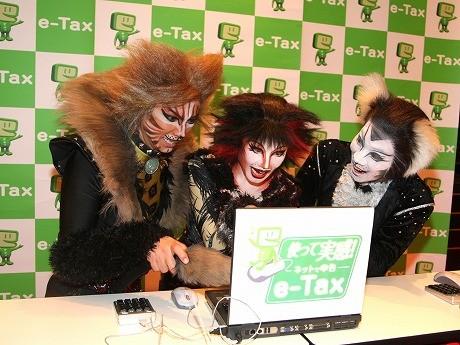 「e-Tax」を体験する劇団四季ミュージカル「キャッツ」の俳優たち