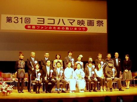 「第31回 ヨコハマ映画祭授賞式」の様子