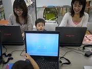 横浜市開港記念会館で地域SNS活用「子育て支援フォーラム」