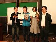 ユナイテッドピープルが旅プロジェクト「BADO!」奨学生発表