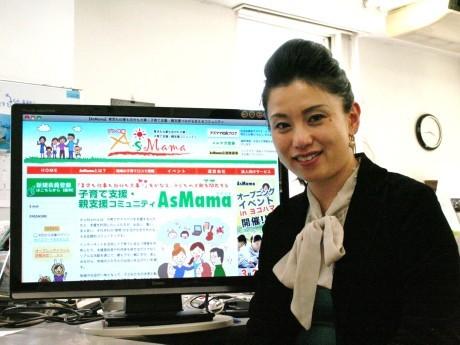 AsMama代表取締役の甲田恵子さん