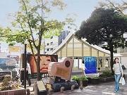 伊勢佐木町に新アート拠点「クロスストリート」-ゆずが命名