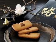 洋菓子店「モンテローザ」が神奈川台場をテーマに「勝サブレ」