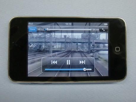 「相鉄アプリ」で閲覧できる相鉄線運転席動画(イメージ)